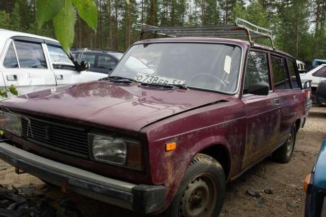 Russian car auction in Finland 1