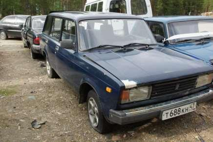 Russian car auction in Finland 19