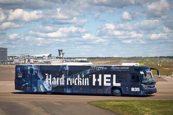 Helsinki-Vantaa Airport voted as best in North Europe in SKYTRAX awards | Metropolitan.fi
